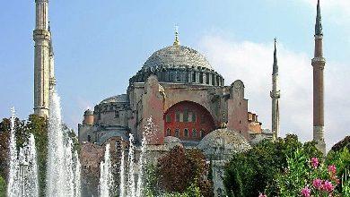Photo of آيا صوفيا والسياحة فى تركيا