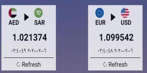 اختصار لأسعار العملات من التطبيق